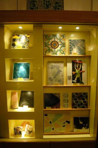 Centro di documentazione dell'industria italiana delle piastrelle di ceramica