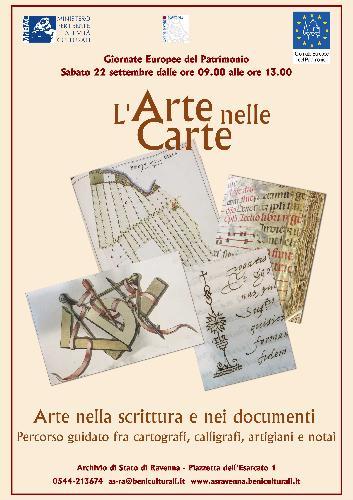 L'Arte nelle Carte. Arte nella scrittura e nei documenti
