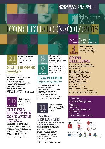 Concerti al Cenacolo. Giulio Romano. 400 anni dalla morte di Giulio Caccini