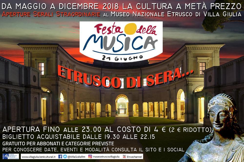 Festa della Musica al Museo Nazionale Etrusco di Villa Giulia