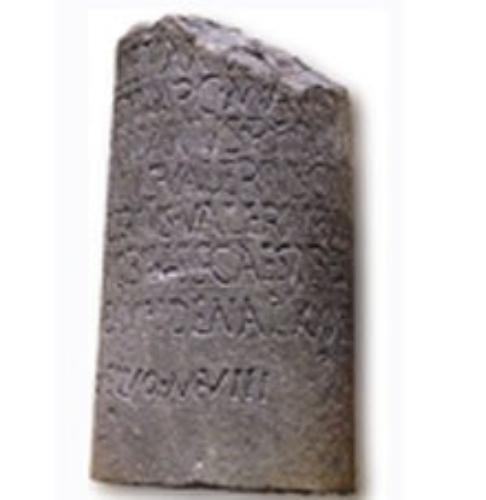 Area archeologica di Aequum Tuticum